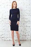 Сукня футляр шкіряна оздоба темно-синя