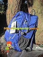 Рюкзак Royal Mountain 1465 45 L Blue/Black