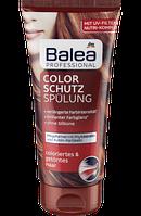 Профессиональный бальзам-ополаскиватель для окрашенных и мелированных волос Balea Professional Color-Schutz
