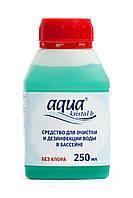 Aquakristal-B Дезинфектант на основе биоцидов (250 мл) химия для бассейнов