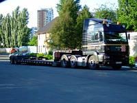 Аренда трала. Перевозка негабаритных грузов