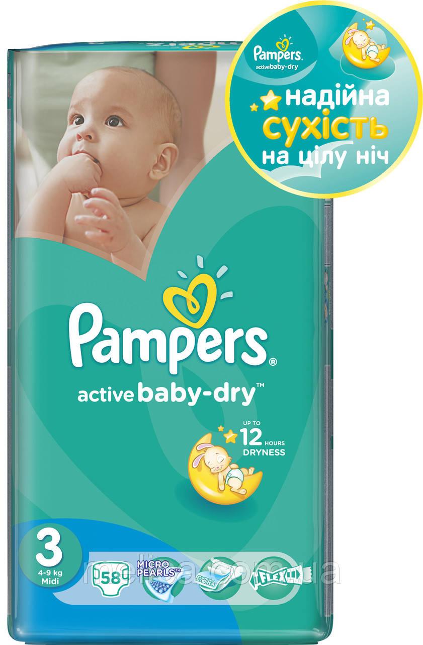 d41dc6c0725f Подгузники Pampers Active Baby-Dry 3 Midi 4-9 кг, Эконом – 58 шт ...