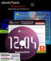 Ubuntu BussinesPack 12.04 (UALinux)