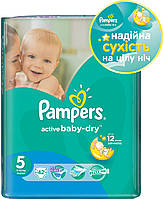 Подгузники Pampers Active Baby-Dry 5 Junior 11-18 кг, Эконом - 42 шт.