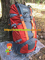Рюкзак Royal Mountain 1051 55-65 L Orange