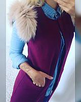 Кашемировый жилет с мехом на плечиках ОА 82252
