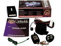 Мотосигнализация Tiger MBR-100