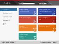 Upgrade BB FlashBack Std pre 4 to Pro 4 (Blueberry Software)