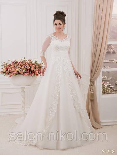 Свадебное платье S-228