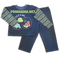 Детская плотная пижама для мальчика р. 110 ткань ФУТЕР ДВУХНИТКА ТМ Мамина мода 3217 Синий