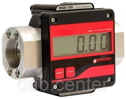 Электронный счетчик MGE 250 до 250 л/мин