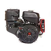 Двигатель бензиновый Weima WM192FЕ-S New (вал под шпонку)