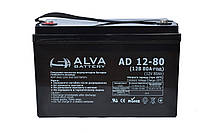 Аккумуляторная батарея ALVA AD12-80 AGM