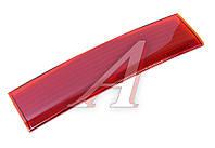 Накладка (отражатель) ВАЗ 2110 в сборе крышки багажника (красная)
