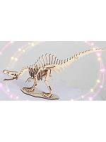 3D Пазл Спинозавр 20/40