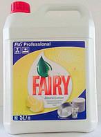 Fairy Лимон 5 л
