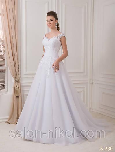 Свадебное платье S-230