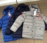 Зимова куртка GRACE (8-16 років)