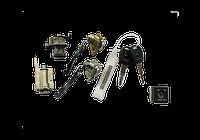 Комплект ключей и личинок A21