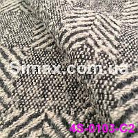 Пальтовая ткань шерсть Букле (Турция)