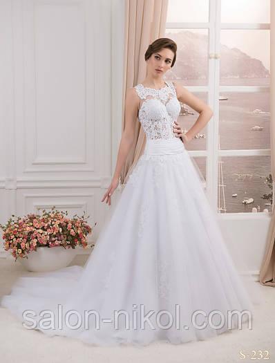 Свадебное платье S-232