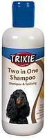 Trixie TX-29197 Two in One 250мл шампунь-кондиционер для собак