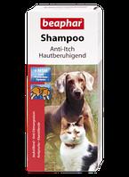 Beaphar Shampoo Anti-Itch шампунь від сверблячки для кішок і собак 200мл (15292)
