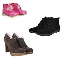 Спешите приобрести обувь на осень!