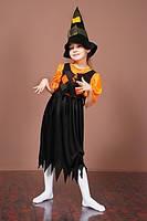 Прокат карнавального костюма Ведьмочка
