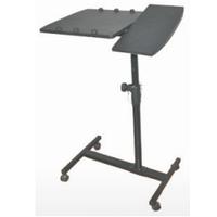 Напольная стойка для ноутбука LPS2 LAPTOP Stand