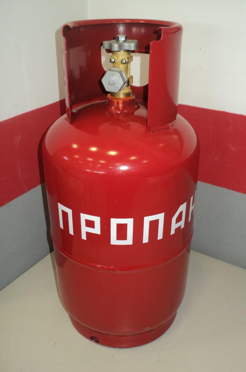 Газовий балон побутової об'ємом 12 літрів пр-ва Новогрудського заводу газової апаратури Білорусь