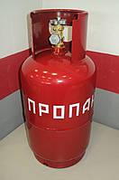 Газовый баллон бытовой объемом 12 литров пр-ва Новогрудского завода газовой аппаратуры Беларусь
