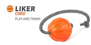 Collar Liker Cord (Лайкер) - м'яч-іграшка на шнурі для собак 9см