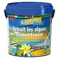 JBL AlgoPond Direct 2.5 кг-препарат для борьбы с нитчатыми водорослями в пруду (27357)