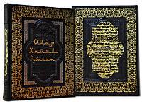 Книга кожаная Омар Хайям и персидские поэты X-XVI веков (эксклюзив)