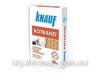 Штукатурка универсальная Ротбанд (Rotband) Knauf, 30 кг