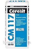 """Клей для плитки """"flex"""" из природного и искусственного камня Ceresit СМ117, 25 кг"""