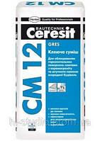 Клеящая смесь для напольных плит и керамогранита Ceresit CM12, 25 кг
