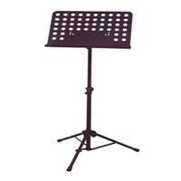 Напольная стойка для нот MS503