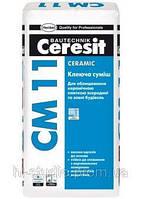 Клей для плитки Ceresit СМ11, 25 кг