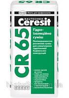 Гидроизоляция Ceresit СR65, 25 кг