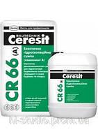 Гидроизоляция эластичная Ceresit СR66, 22 кг