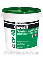 Мастика эластичная Ceresit СР48, 28 кг