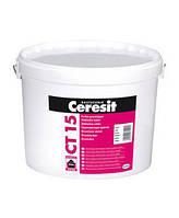 Краска грунтующая силиконовая Ceresit СТ15, 10 л (947529)
