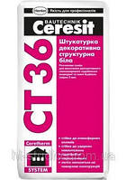 Штукатурка декоративная структурная Ceresit CT36, 25 кг (белая)