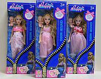 Кукла беременная в коробке 40*23*34 см
