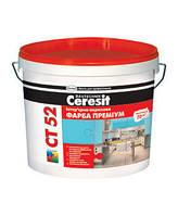 Краска акриловая Ceresit CT52, 5 л (белый)
