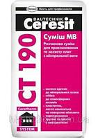 Клей для крепления и защиты плит из минеральной ваты Ceresit CT190, 25 кг