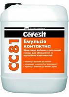Эмульсия Ceresit СС81, 10 л