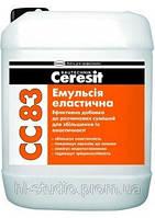 Эмульсия Ceresit СС83, 10 л